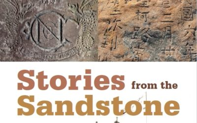Stories from the Sandstone