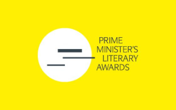 Call for Entries: Prime Ministers's Literary Awards 2019